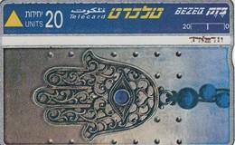 11982 - SCHEDA TELEFONICA - ISRAELE - USATA - Israele
