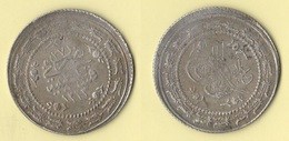 Turchia 6 Piastres AH 1223 Year 27 Turchia Turkey - Turchia