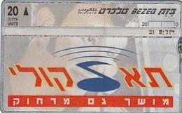 11984 - SCHEDA TELEFONICA - ISRAELE - USATA - Israele