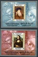 Upper Yafa Ob Ref. Michel Blocs N° 4 - 5 - Tableaux Du Louvre De Léonard De Vinci  - - Verenigde Arabische Emiraten