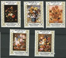 Upper Yafa ** Michel N° 89A à 93A - Tableaux De Maîtres (bouquets De Fleurs)- - Verenigde Arabische Emiraten