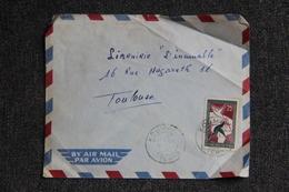 Lettre Du TCHAD Vers TOULOUSE - Tschad (1960-...)
