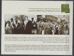 BAHRAIN, 2015, MNH, AGRICULTURAL DEVELOPMENT, SHEIKH, BLACK AND WHITE PHOTOS, LARGE S/SHEET - Agriculture
