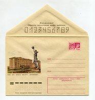 SPACE COVER USSR 1974 KOMI VORKUTA INSTITUTE PECHORPROEKT #74-428 - Lettres & Documents