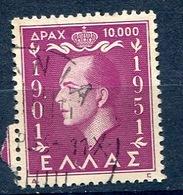 Grèce 1952- 10000 Dr.   YTn° 584 , VL 670, Hellas 721 - Mi.595 . - Oblitérés