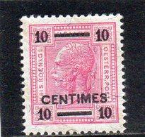 CRETE 1903-4 ** - Levante-Marken