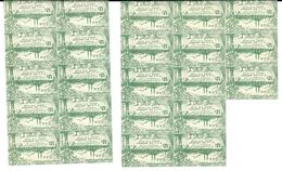 Coupons D'action Timbres Neuf  U A R 121/2 DAMASCUS 10 20 DEC 1958 - Non Classificati