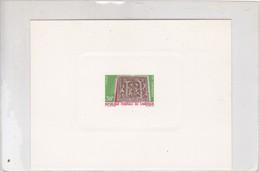 EPREUVE DE LUXE. REPUBLIQUE FEDERALE DU CAMEROUN. ART CAMEROUNAIS-BLEUP - Camerun (1960-...)