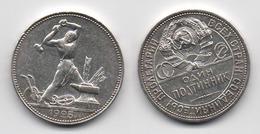 + RUSSIE  + 50 KOPEKS 1925 + - Russia