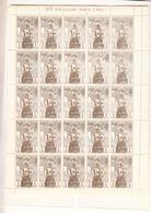 ESPAÑA1930.DESCUBRIMIENTO AMERICA  EDIFIL 531. 1 CENT Verdoso,PLIEGO  25 SELLOS NUEVO SIN CHARNELA .ceci4 Nº 15 - 1889-1931 Reino: Alfonso XIII
