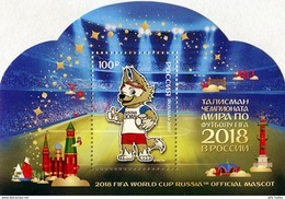 Russia, 2017, World Cup 2018,Mascot ZABIVAKA ( Wolf), S/s Block - Blocks & Kleinbögen