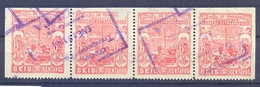 Colombia Transportes Terrestres 5th Issue Buses 4 Stamps Top Sheet Private Carrier VERY RARE Second Stamp On Top Damaged - Colombie