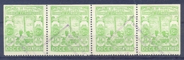 Colombia 1932  Compania De Transportes Terrestres  Bus 5th Issue   Private Carrier 4 Stamps Fine Used Very Rare Bus - Colombie