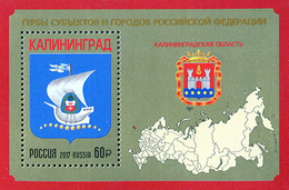 Russia, 2017, Kaliningrad, Coat Of Arms S/s Block - Blocks & Sheetlets & Panes