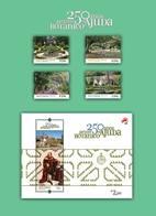 Portugal ** & Botanical Garden Of Ajuda 25th Anniversary, Lisbon 2018 (3241) - Ungebraucht