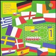 European Football Championship 2012 - Bulgaria  2012  - Block MNH** - Fußball-Europameisterschaft (UEFA)