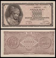 Greece 100 Billion DRACHMAI 1944 P 135 AU (GRECE, Grecia,Griechenland, Griekenland) - Griekenland