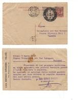 2090) 1916 INTERO POSTALE Leoni 10c Risposta Stampa Privata Sonzogno Milano - 1900-44 Vittorio Emanuele III