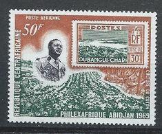 Centrafrique YT PA 68 XX / MNH Timbre Sur Timbre - República Centroafricana