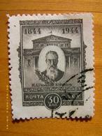 Sello 30 K. 1944. URRS. Comunista. II Guerra Mundial. Circulado. Original De Época - 1923-1991 URSS