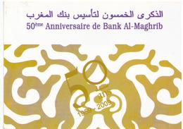 Maroc  Album N° 1523 De 2009 Timbre + FDC 50ème Anniversaire De Bank Al  Maghrib - Marruecos (1956-...)