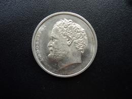 GRECE : 10 DRACHMAI   1976  KM 119 *   SUP+ - Grecia