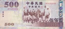 BILLETE DE TAIWAN DE 500 YUAN DEL AÑO 2005   (BANKNOTE) - Taiwan