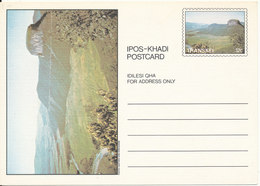 Transkei Prepaid Postcard In Mint Condition Landscape - Transkei