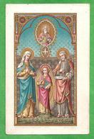 LA SACRA FAMIGLIA  - CROMOLITOGRAFIA D'EPOCA - RB - Mm. 73 X 113 - ED. ST. AUGUSTIN - Religione & Esoterismo