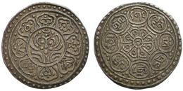Tangka ND (1907-1912 AD) Tibet - Billon - Monedas