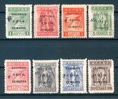 Chimara, North Epirus 1914 MH. Rare Set. - North Epirus