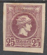 Grece N° 83 * Non Dentelé 25 L Violet Brun - Unused Stamps