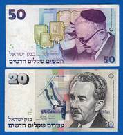 Israel  2  Billets - Israel