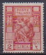COLONIE ITALIANE  LIBIA 1924 SIBILLA LIBICA SASS. 43  MLH  VF - Libia