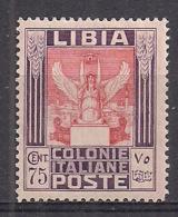 COLONIE ITALIANE LIBIA 1931 PITTORICA SASS. 104  MLH VF - Libia