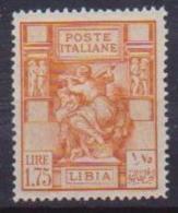 COLONIE ITALIANE LIBIA 1931 PITTORICA SASS. 106  MNH  XF - Libia