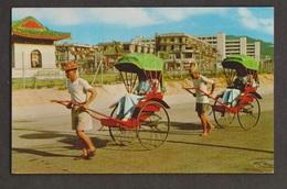 Rickshaw Pullers In Hong Kong - Used 1960 - China (Hong Kong)