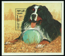 Cambodia 1990 Dogs Souvenir Sheet Unmounted Mint. - Cambodia