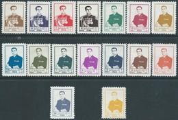 PERSIA IRAN PERSE 1954-55 La Serie Completa Di Mohammad Reza Pahlavi-MNH-Eccellente Qualità-Scott999/1014-Valutato$1080. - Iran