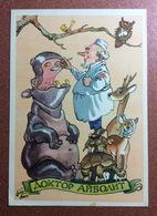 Vintage Russian Postcard 1958 ROTOV. Soviet Propaganda Red Cross Dr Aibolit Veterinarian Turtle Behemoth Owl - Fiabe, Racconti Popolari & Leggende