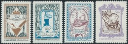 PERSIA IRAN PERSE PERSIEN 1954 World Forestry Congress - MNH - Scott 995/998 - Value $265.00 - Iran