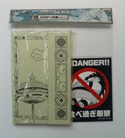 Dragon Ball : Notebook ( Ichibankuji Banpresto ) - Dragon Ball