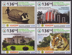 Bangladesh 136th Assembky Of Inter-parliamentary Union Block Of 4 MNH 2017 Tiger Monuments Boat - Bangladesh