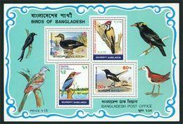 Bangladesh : Birds Of Bangladesh SS MNH 1983 Fauna - Bangladesh
