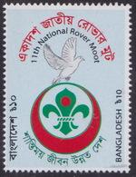 Bangladesh 11th National Rover Moot 1v MNH 2017 Scout - Bangladesh