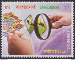 Bangladesh : Stamp Day 1v MNH 2017 - Bangladesh