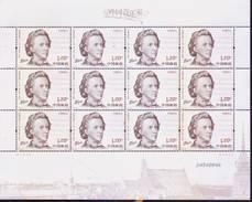 CHINA 2017-22 Chopin Foreign Musicians II Stamp FULL S/S - Ongebruikt