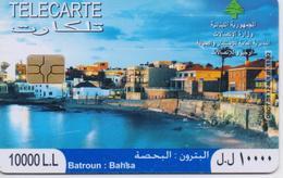 LEBANON(CHIP) BATROUN/BAHSA- 2008-USED(bx1) - Lebanon