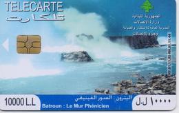 LEBANON(CHIP) BATROUN LE MUR PHENICIEN- 2008-USED(bx1) - Liban