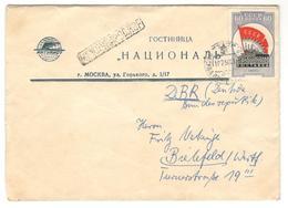 2523 - Pour La D.D.R. - 1923-1991 URSS